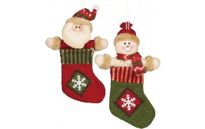 Skarpeta świąteczna 20cm