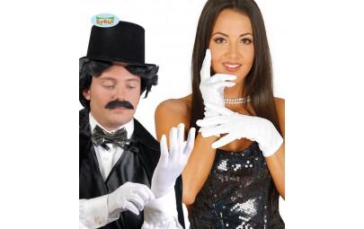 Rękawiczki białe 25cm