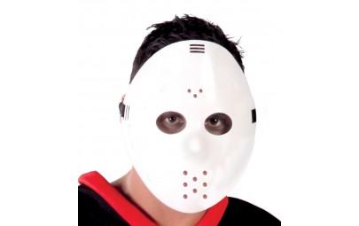 Klasyczna Maska Hokejowa