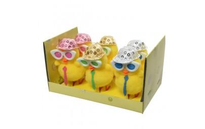 Kurczak żółty w czapce i...